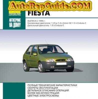 Download free - FORD Fiesta (1996+) repair manual: Image:… by autorepguide.com