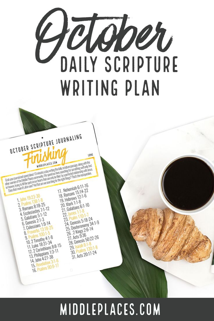 Jul 30 Open My August Scripture Writing Plan Scriptures