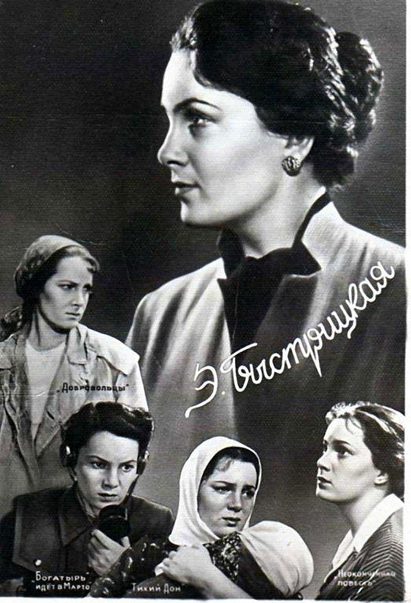Цифры для, фото советских артистов кино открытки