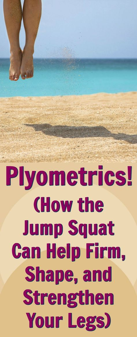 Plyometrics! (how to do the jump squat exercise) http://overfiftyandfit.com/plyometrics/ #shape #firm #thighs #muscle #tone #fitness #mobility