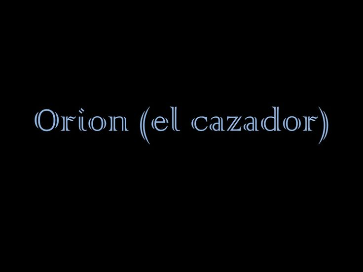 Orión by Cristina Quintero