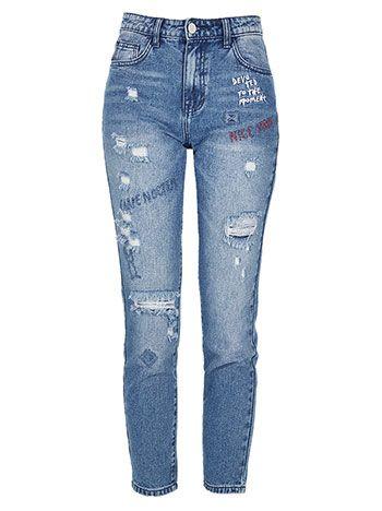 Βαμβακερό ψηλόμεσο τζιν παντελόνι με κεντημένες λεπτομέρειες και σκισίματα €32,95  * Για αγορά online κλικ πάνω στην εικονα