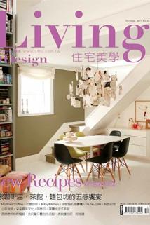 Living Design - Taiwan magazine