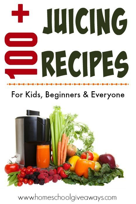 Do you Juice? If not, here is the perfect place to start with how and why. And 100+ recipes for kids, beginners and MORE! :: www.homeschoolgiveaways.com