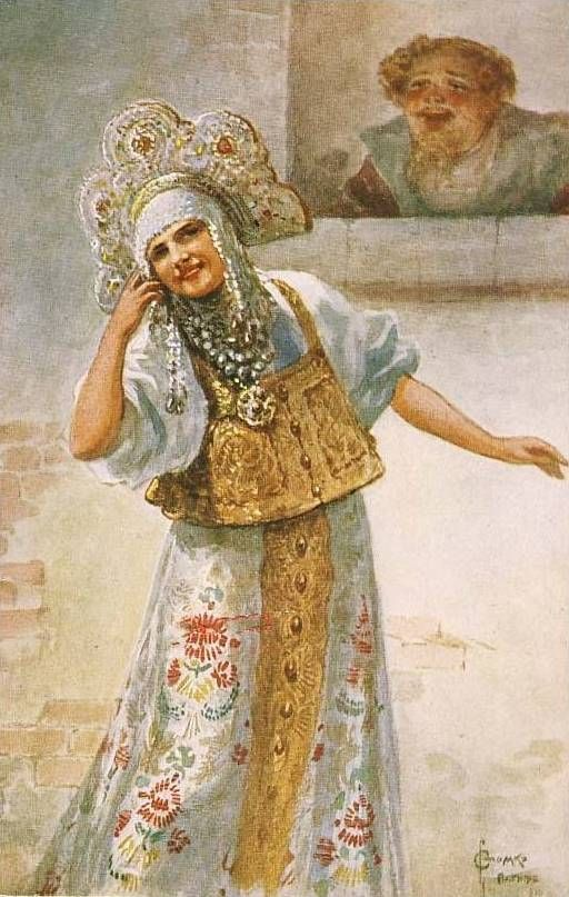 Для кафе, русская одежда в открытках