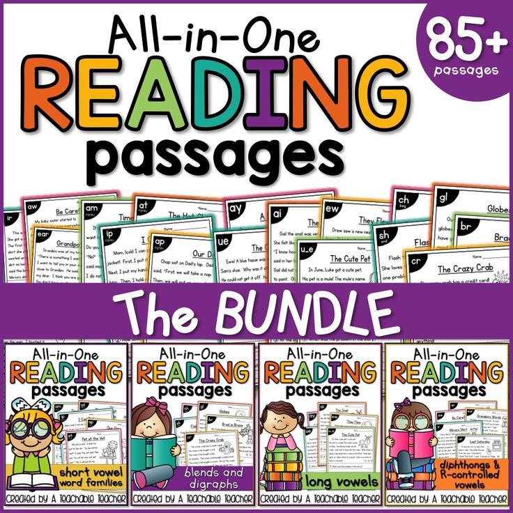 All-in-One Reading Passages are the perfect way to practice reading in targeted intervention groups. These reading passages allow you to practice phonics, fluency, and comprehension all at once. Keep reading to learn how I save paper while using all these passages in my reading intervention groups!