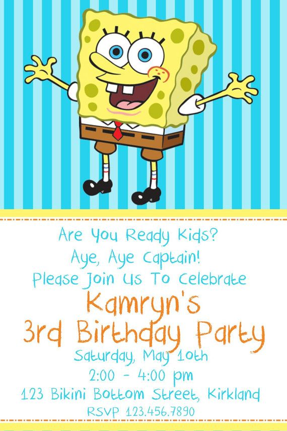 Hey, I found this really awesome Etsy listing at https://www.etsy.com/listing/153218571/spongebob-birthday-party-invitations