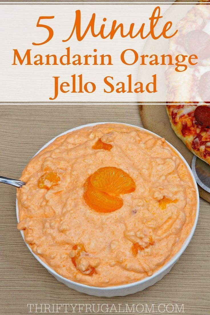 This creamy 5 Minute Mandarin Orange Jello Salad is such a light refreshing side dish or dessert. And it's so easy to make too- all you need is 5 minutes!