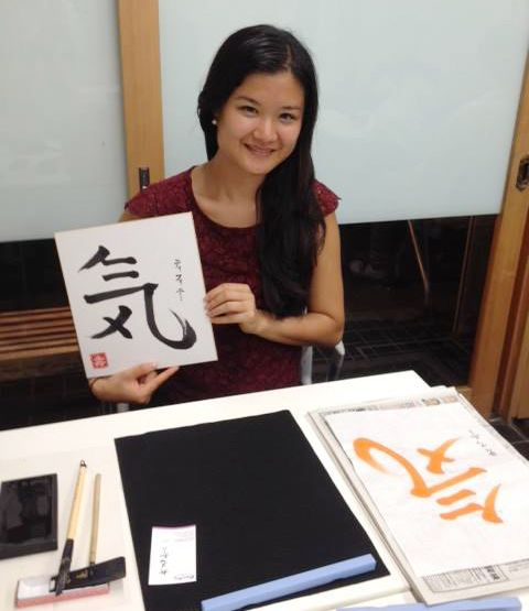 I did rather well! I'm good at drawing pictures. It was the first calligraphy experience, but I think I did rather well.