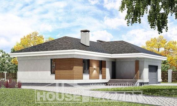 165-001-П Проект одноэтажного дома, гараж, небольшой загородный дом из поризованных блоков, Тюмень