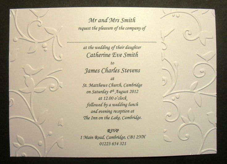 best ideas about marriage invitation quotes on, invitation samples