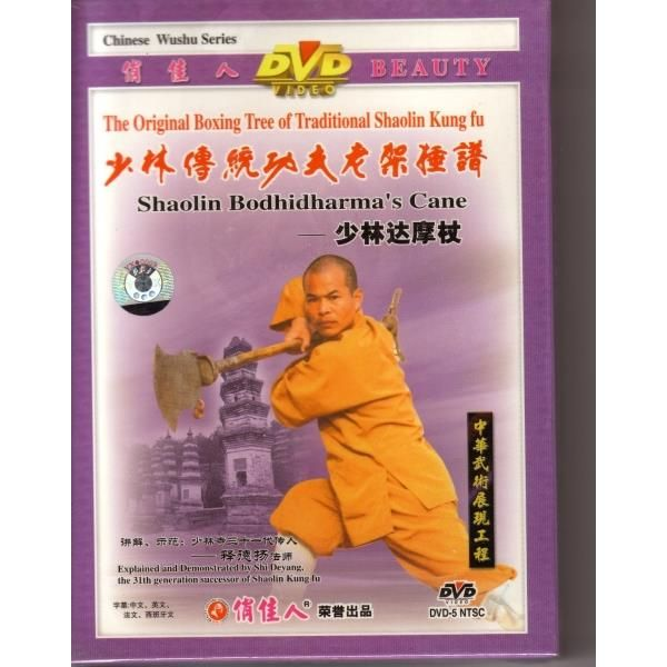 http://ift.tt/2dNUwca | Shaolin Bodhidharma's Cane DVD | #Movies #film #trailers #blu-ray #dvd #tv #Comedy #Action #Adventure #Classics online movies watch movies  tv shows Science Fiction Kids & Family Mystery Thrillers #Romance film review movie reviews movies reviews