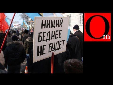 Россия в летаргическом сне...