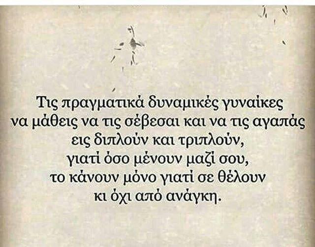 👌👌#oneiragluka 😙