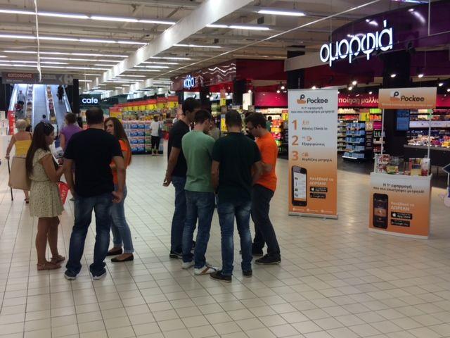 Ζωντανή επίδειξη του Pockee, της 1ης εφαρμογής που επιστρέφει μετρητά, στο Carrefour στο Avenue Mall στο Μαρούσι στις 12-13/9. #pockee