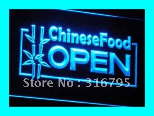 i013 OPEN Chinese Food Displays Cafe LED Neon Light Sign On/Off Switch 7 Colors 4 Sizes