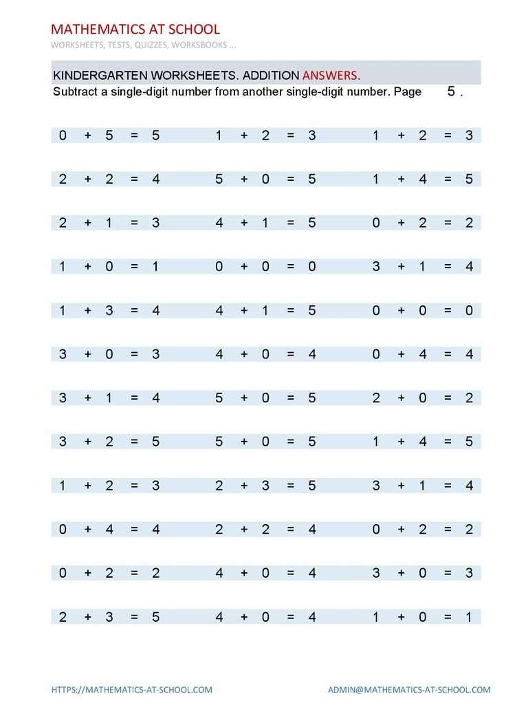 KINDERGARTEN WORKSHEETS: addition Adding two single-digit numbers, sums up to 5. Problems with answers https://mathematics-at-school.com/kindergarten-math-worksheets/addition/kindergarten-worksheets-add-two-single-digit-numbers-up-to-5
