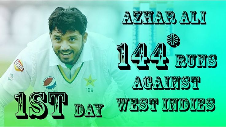 Azhar Ali 12th Century Against West Indies  Please Subscribe: (https://www.youtube.com/c/SportsCelebrityWorldUpdates ) ......................................................................................................  Azhar Ali 12th Century Against West Indies || Pakistan VS West Indies || 1st Test Day 1 Highlights {Azhar Ali 12th Century Against West Indies || Pakistan VS West Indies || 1st Test Day 1 Highlights}…