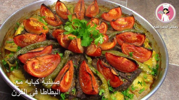 Fame Dubai Home Famedubai Magazine Your Daily Dose Of Lifestyle Shopping Trends In Uae Food Turkish Recipes Arabic Food