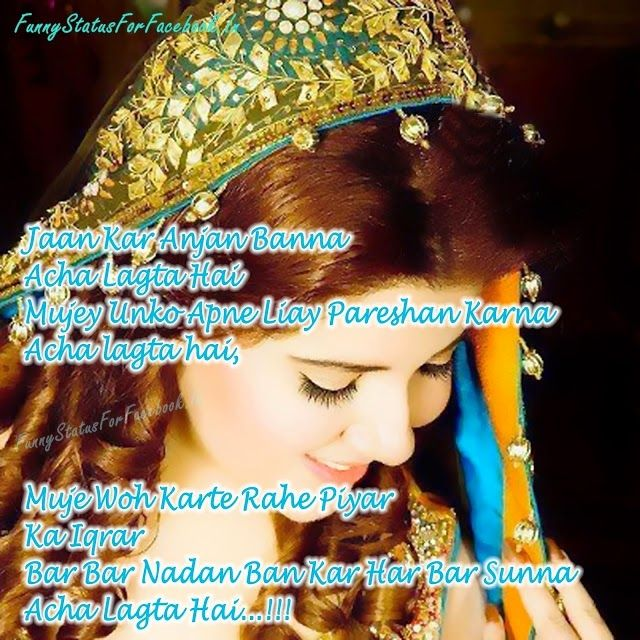 1000+ images about Hindi Love Shayari With Images For ...