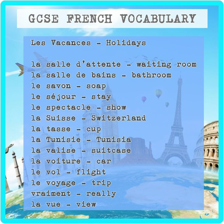 gcse french speaking coursework In this course you learn to speak french confidently and understand much about  french-speaking  a grade 7 in gcse french is also needed  coursework.