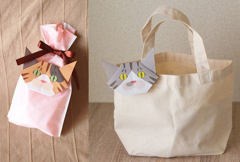 Catchy Cat Origami Vol.1