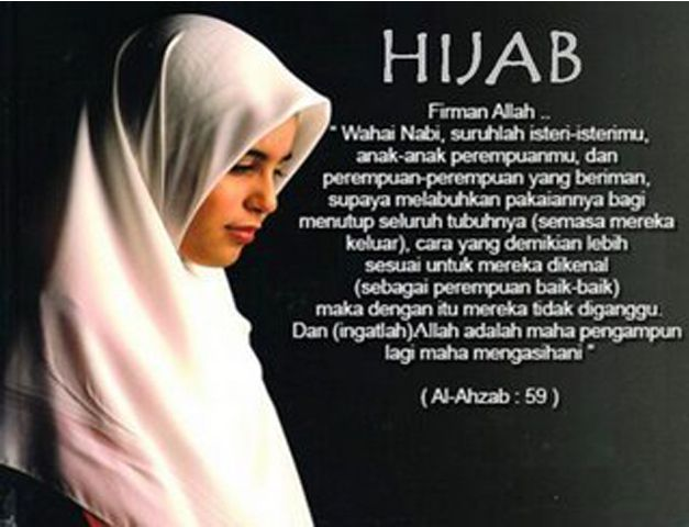 Hijab is a word used in Islamic world for a special dress code for women which is the symbol of modesty and protection. Description from alnisa1753.blogspot.com. I searched for this on bing.com/images
