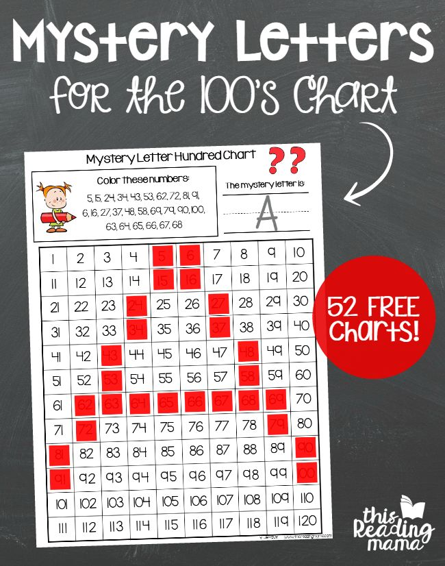 310 best school images on Pinterest | Activities, Preschool and Learning
