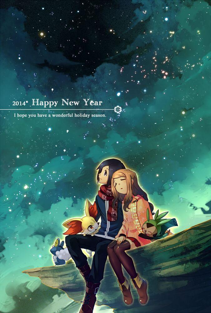 Serena x Calem. Happy New Year.