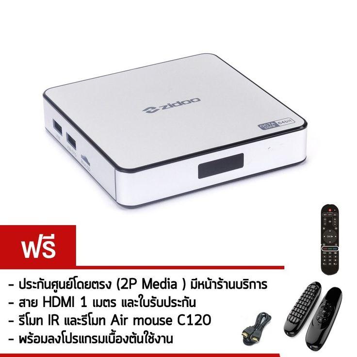 รีวิว สินค้า Zidoo X6 Pro Android Smart Box Octacore android smart box 4K UHD Wifi Dualband Os 5.1 Lolipop Free Air mosue C120+Service+สาย HDMI Cable 1 M ☏ ลดราคาจากเดิม Zidoo X6 Pro Android Smart Box Octacore android smart box 4K UHD Wifi Dualband Os 5.1 Lolipop Free A รีบซื้อเลย | special promotionZidoo X6 Pro Android Smart Box Octacore android smart box 4K UHD Wifi Dualband Os 5.1 Lolipop Free Air mosue C120 Service สาย HDMI Cable 1 M  รายละเอียด : http://online.thprice.us/0gru6…