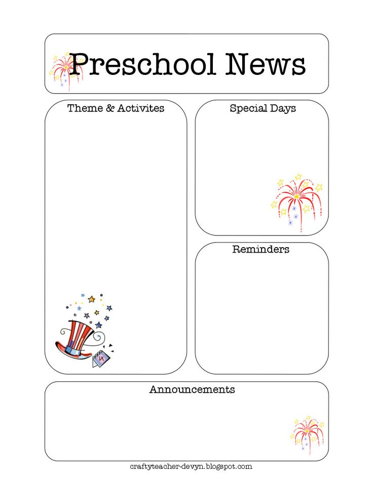 July Preschool Newsletter Template