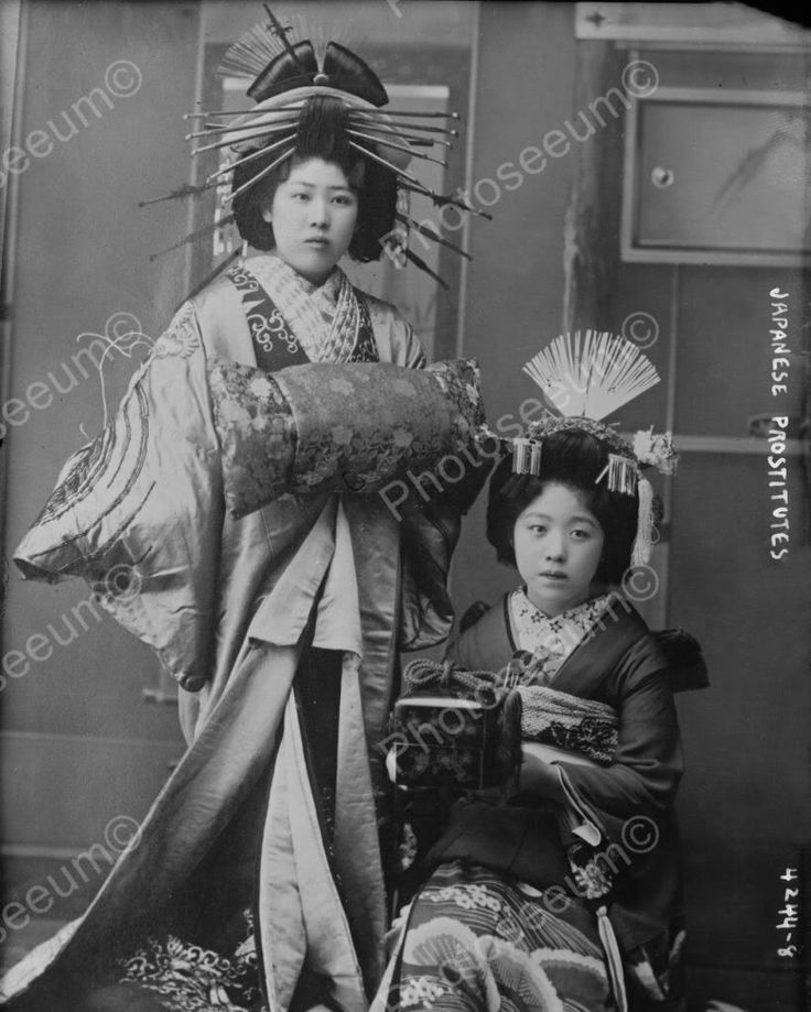 Two Young Japanese Prostitutes Vintage 8x10 Reprint Of Old Photo