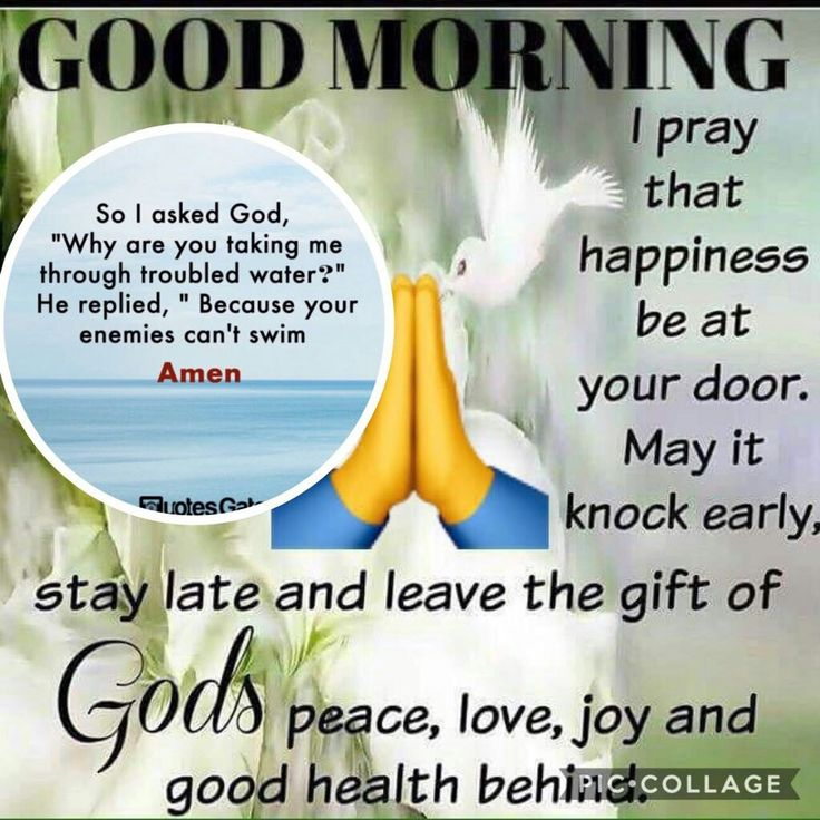 Good Morning Quotes Prayer : Best good morning goodnight images on pinterest