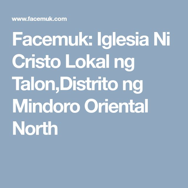 Facemuk: Iglesia Ni Cristo Lokal ng Talon,Distrito ng Mindoro Oriental North