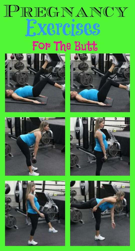 Pregnancy exercises that help the hips and butt area so they don't get huge during pregnancy.  Great workout that can be done at home and is safe during all trimesters of pregnancy.  http://michellemariefit.publishpath.com/pregnancy-exercises-for-the-butt