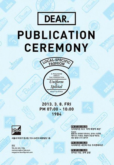 DEAR. It's a culture/fashion magazine edited by Korean girls I met at Tokyo Art Book Fair