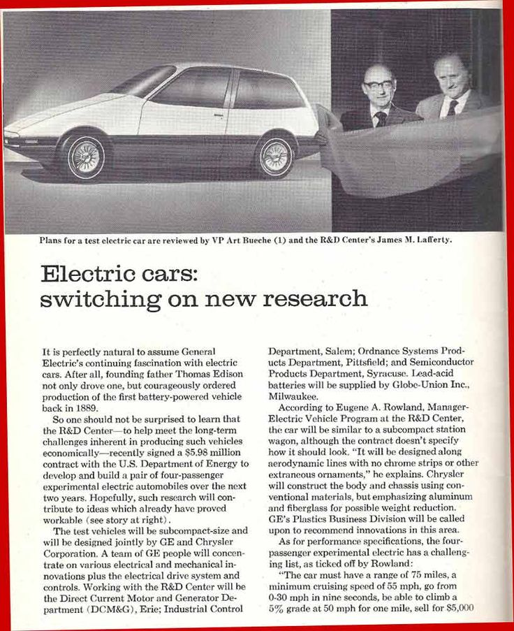 electric cars from the 70's - Google Search