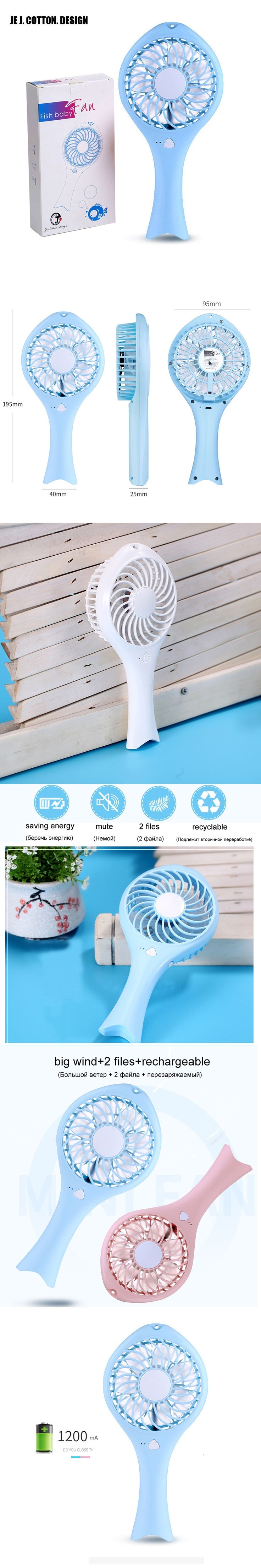 Portable Mini USB Fan for Home Outdoor Heldhand Rechargeable Air Fans with 1200mA Battery Air Conditioner Cooler with 2 Files