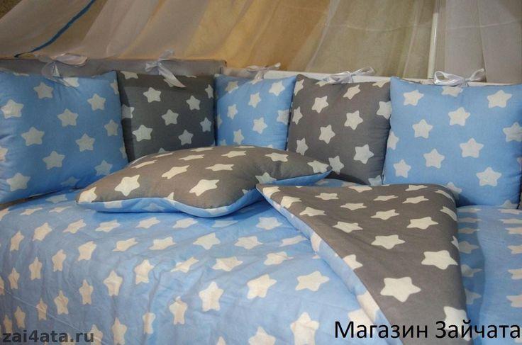 Комплект в кроватку с бортиками