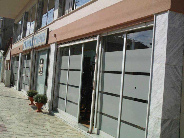 Άνοιξε η ιστοσελίδα των Τιτάνων, του Top Greek Gym στην Αριδαία! - Διάβασε το νέο άρθρο από τα TOP GREEK GYMS http://topgreekgyms.gr/istoselida-titanes-top-greek-gym-aridaia/