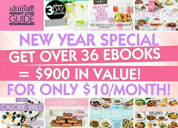 Get 2017 off to a ROCKING start.  This BUDGET BUSTING offer gives you ALL 36 Healthy Mummy ebooks for ONLY $10 a month. Including the NEW 3 day Cleanse, Calorie Bible, & 2017 Weight Loss Book, PLUS a new ebook is added every month. Access over 1700 recipes PLUS exercises! #healthyeating #diet #detox #cleanse #healthymummy #losebabyweight #ebook #healthyebooks #healthyrecipes #budget