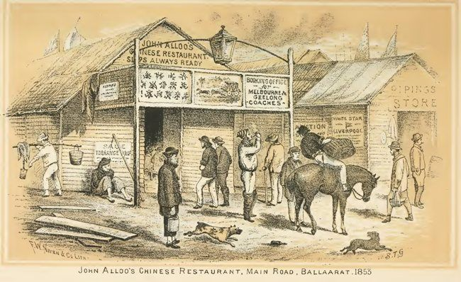 John Alloo's Chinese Restaurant, Main Road, Ballarat, 1853