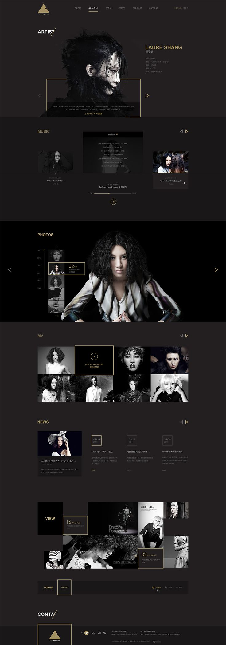优艺客-专注互联网品牌建设-原韩雪冬网页设计工作室(公司站)