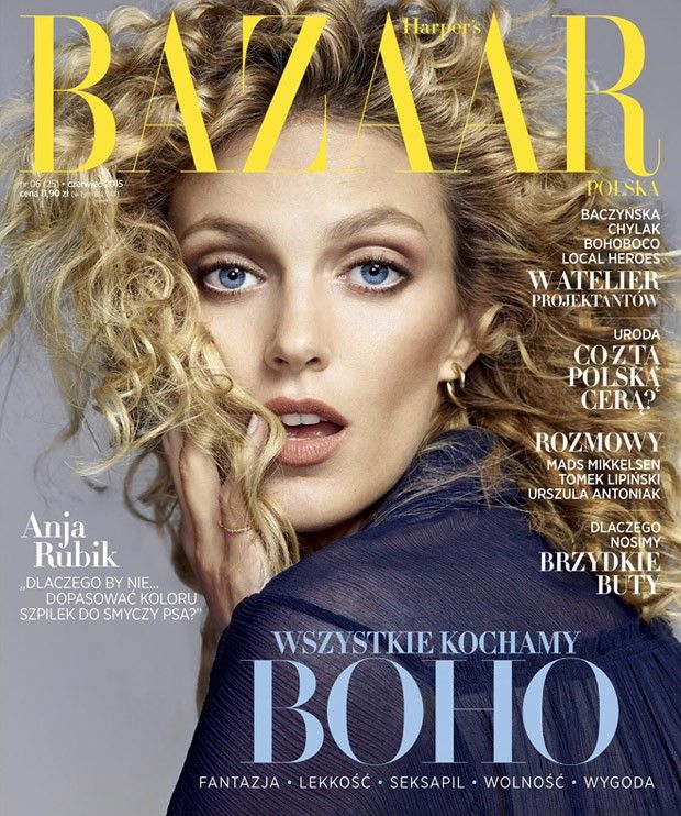 Anja Rubik by Nico for Harper's Bazaar Poland June 2015 | Fashion photography | cover