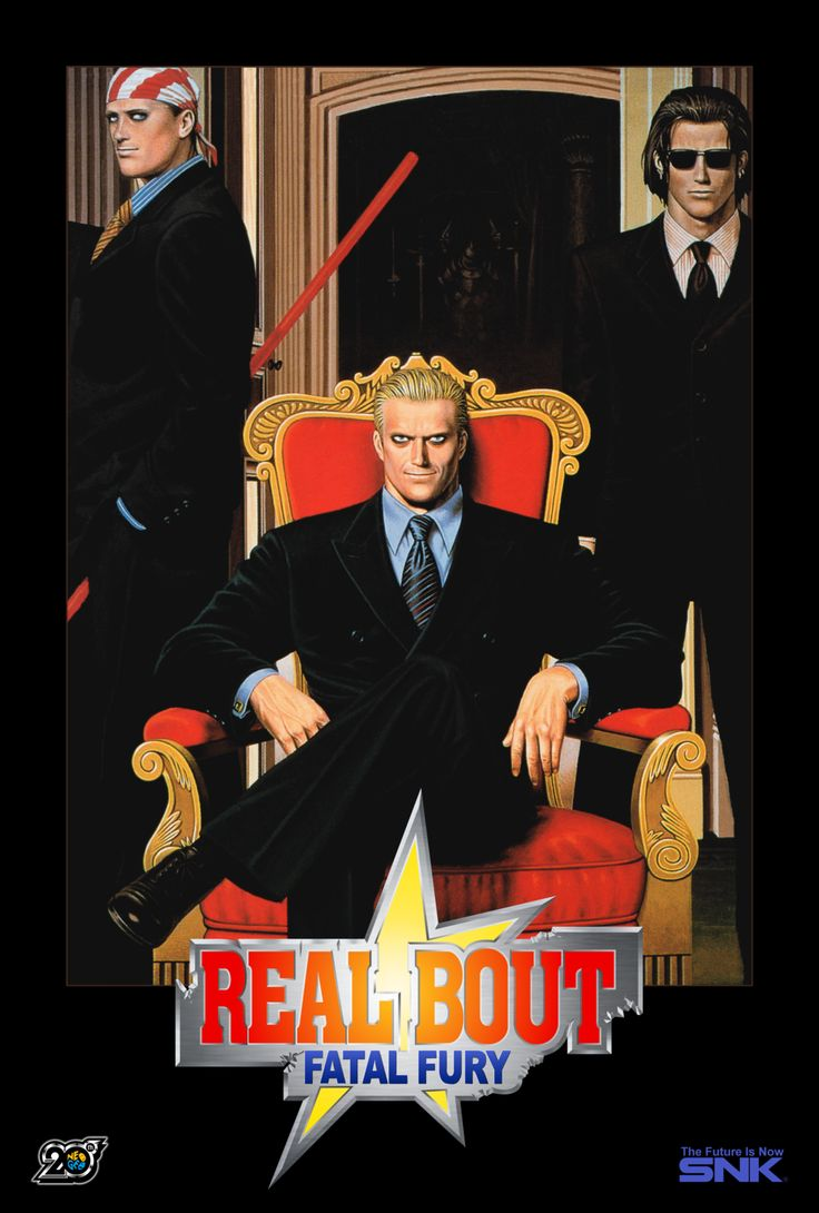 Is there a more baller video game box art than this? - Page 5 - NeoGAF