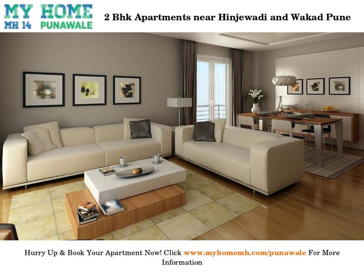 Visit: http://www.myhomemh.com/punawale | If you are looking for superbly built 2 BHK Residential Apartments near Hinjewadi and Wakad Pune, simply head to My Home Punawale. An exquisite and well-rounded lifestyle awaits you here, come explore!