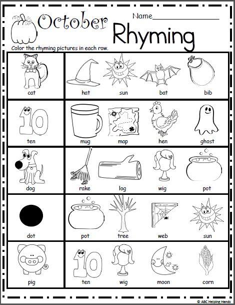 Free rhyming words worksheets for kindergarten