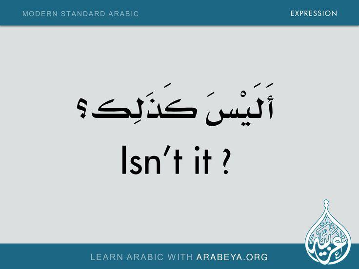 Isn't it? // Arabic