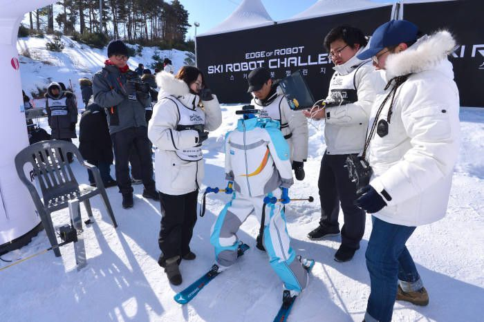 Robot Ski competition at 2018 Winter Olympics