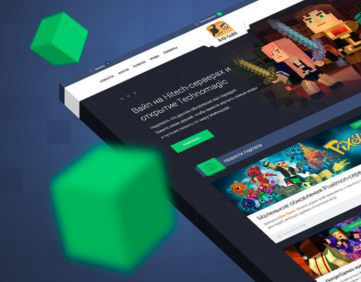 Ознакомьтесь с моим проектом @Behance: «BadCub - Minecraft gaming portal» https://www.behance.net/gallery/50502505/BadCub-Minecraft-gaming-portal